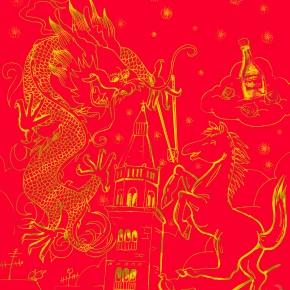 Il Drago e la Ghirlandina: capodanno cinese (made inModena)
